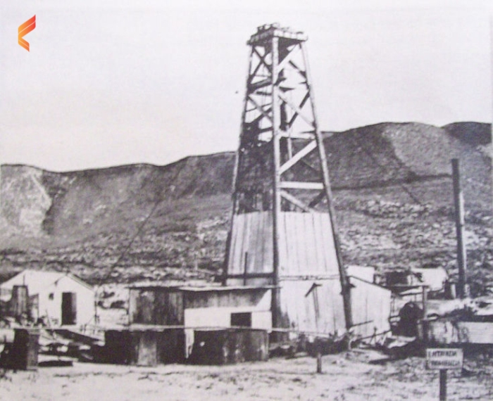 primer pozo petroleo